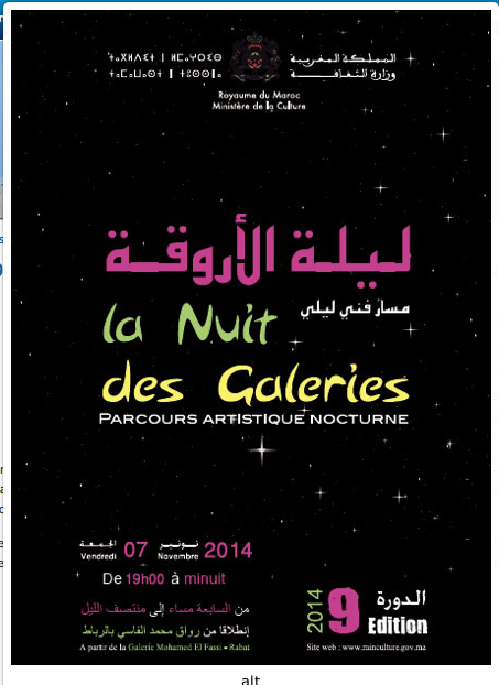 "2014: ""LA NUIT DES GALERIES"", Galerie Mine d'Art, Casablanca, Morocco, Collective exhibition"