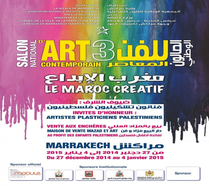 "2015 : ""LE MAROC CREATIF"", Le Salon d'Art Contemporain, Marrakech, Morocco, Collective exhibition"